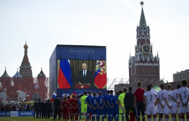 Путин поздрави участниците в мероприятието