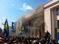 18 души в киевските арести след безредиците пред парламента