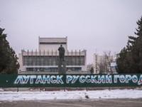 Луганск обяви за интеграция с Русия