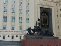 Руското министерство на отбраната разработва технологии за водене на кибервойна