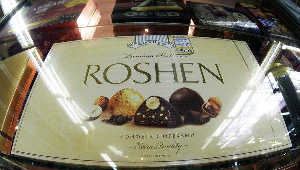 ЕС забрани продукцията на концерна на Порошенко