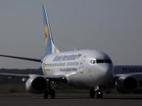 Медведев: Забраната на Киев за полетите в РФ – борба на украинските началници със собствения им народ
