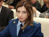 Поклонская получава писма от Япония и САЩ с признания за това, че Крим е част от РФ