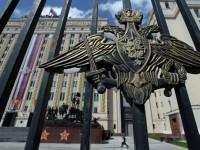 Путин прие решение за коригиране на стратегията за национална сигурност