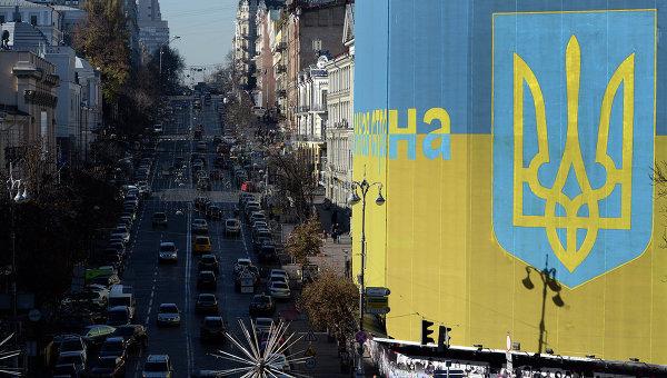 Украйна е в ограничен дефолт
