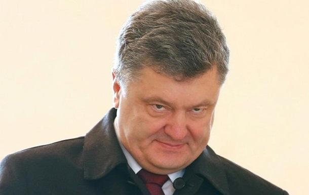В Украйна се разрази скандал на телевизионния канал – собственост на Порошенко