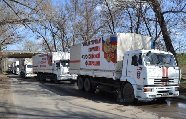 42-та колона с хуманитарна помощ от Русия потегли към Донбас