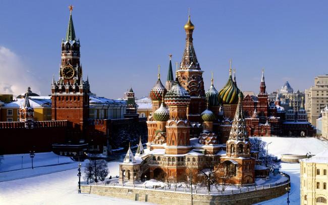 7 имена на Русия