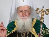 На 15 октомври честват 70-ти рожден ден на Българския патриарх и Софийски митрополит Неофит