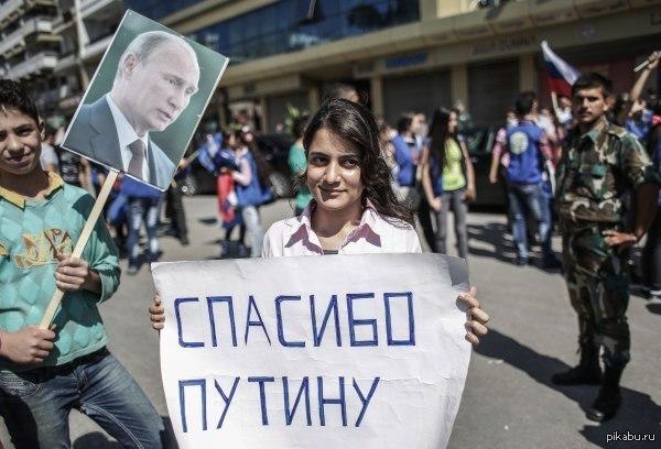 Какво търси Путин в Сирия и какъв е нашият интерес