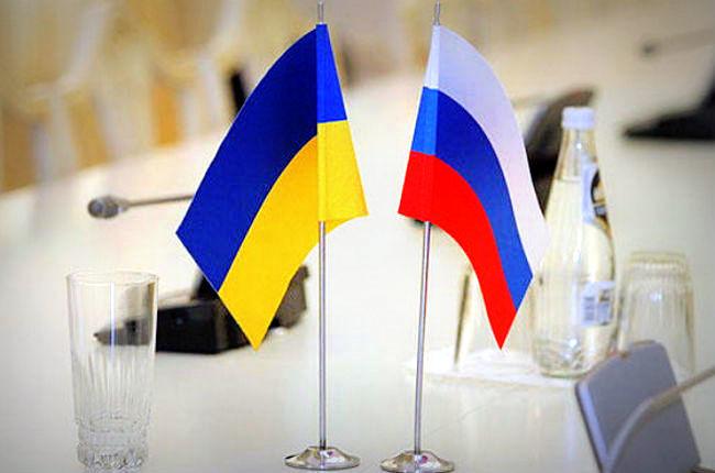 В Украйна създават център за изследването на проблемите, свързани с Руската федерация