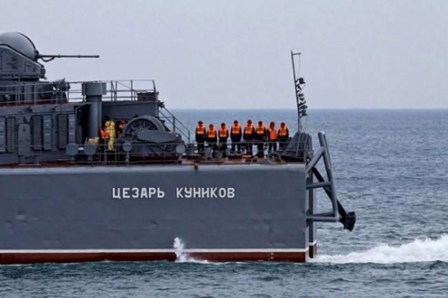 "Руски десантен кораб ""Цезар Куников"" е преминал през Босфора"