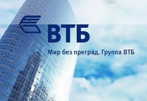 Руската ВТБ продава БТК