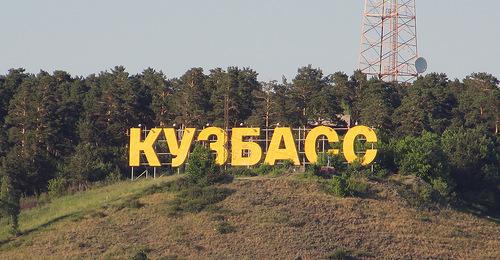 """Жителите на Сибир стигнаха до """"Форбс"""""""