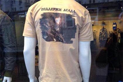 Снимка: uapress.info/lenta.ru.