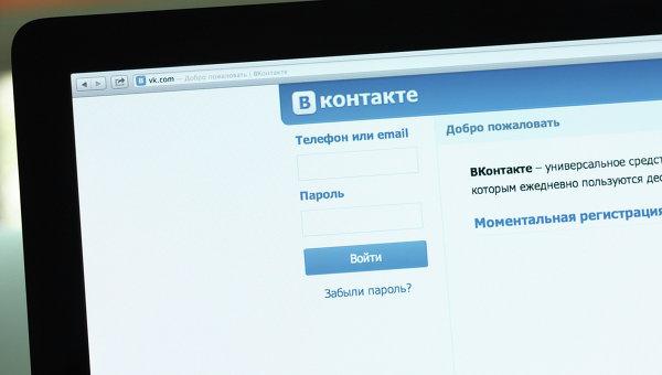 """#""""АзНесъмШарли"""" – най-популярният хаштаг във """"Вконтакте"""""""