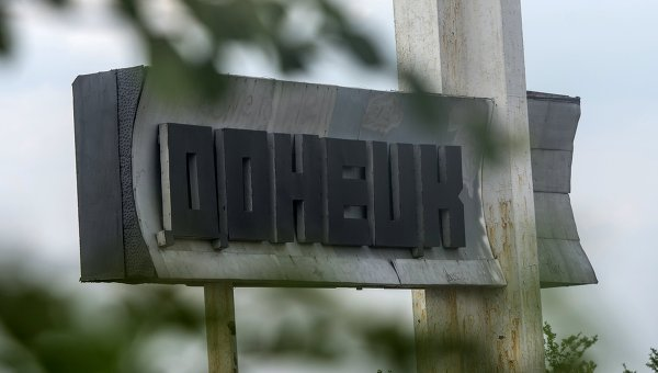 ДНР: Украинските военни разшириха зоната на обстрела в района на летището в Донецк