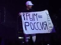 Limp Bizkit публично призна Крим за руски