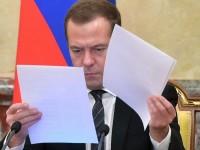 Медведев призова всички страни да се обединят в борбата срещу международния тероризъм