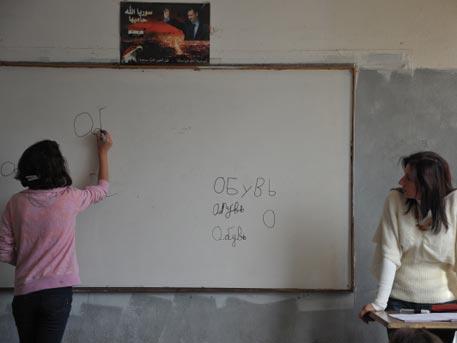 Руският език е на мода сред сирийските младежи