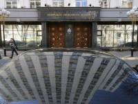 Неизвестни стреляха по сградата на главната прокуратура в Украйна