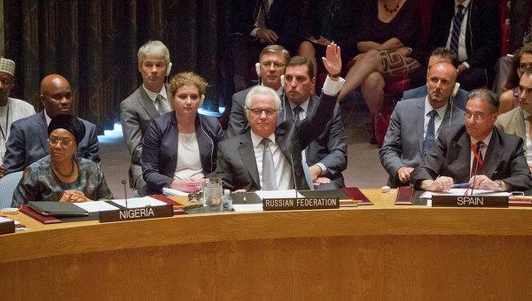 РФ внесе в Съвета за сигурност на ООН проект на резолюция за съвместна борба с тероризма