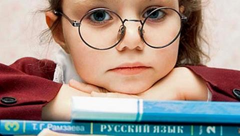 Руски език изучават учениците в 1 149 от общо 2 700 български училища
