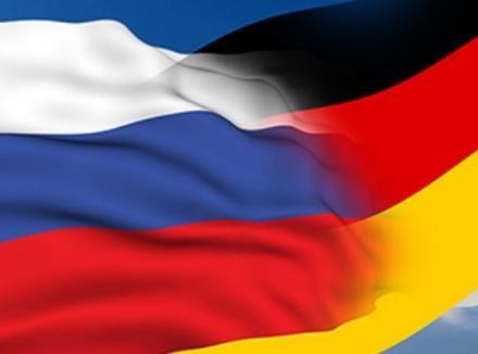Обемът на търговията между ФРГ и РФ е намалял двойно