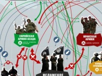 Три мита за сирийския конфликт
