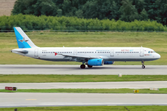 """""""Когалимавиа"""" спира полетите на самолетите си Airbus А321"""