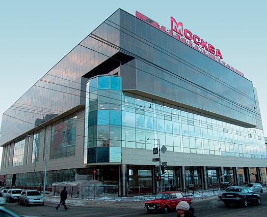 Засилват контрола над търговските центрове в Русия