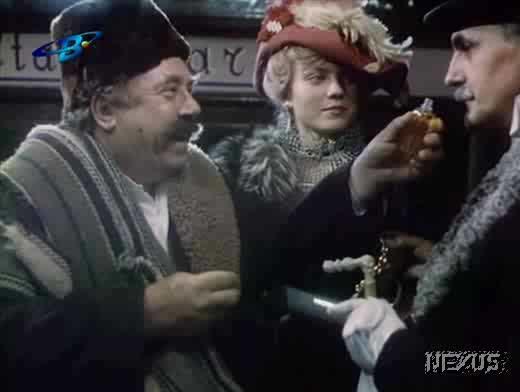 """""""Бай Ганьо"""" от Одеса гостува в София"""