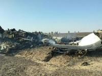Известно е, че самолетът е изчезнал от радарите 23 минути след излитането си. Снимка: EPA.