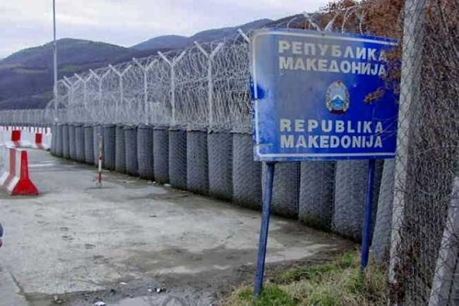 Македония започва подготовката за поставяне на ограда по границите си