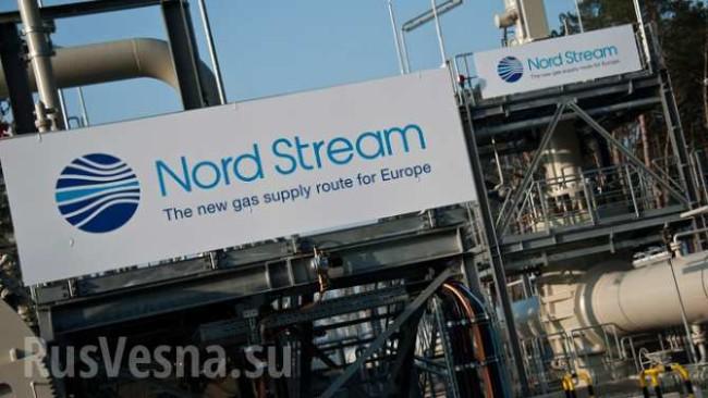 """Украйна и държавите от Прибалтика оспориха планираното разширение на газопровода """"Северен поток"""""""