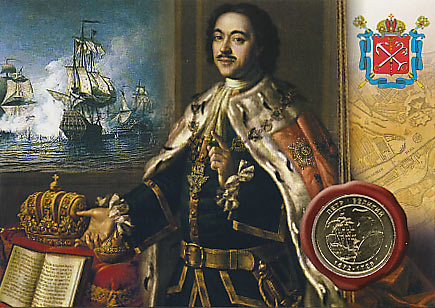 Резултат с изображение за Петър I забранява в Русия браковете по принуда.