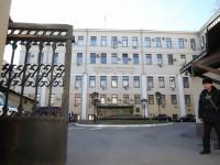 """Главната прокуратура на РФ призна за нежелана организацията """"Американско-руска фондация за икономическо и правно развитие"""""""