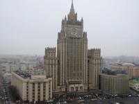 МВнР на РФ: Опитите на САЩ да постигнат изолация на Русия се провалиха