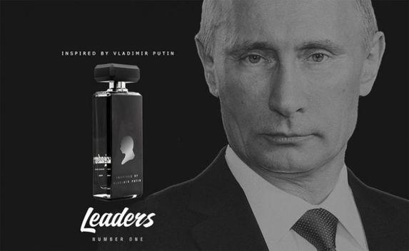 Създадоха парфюм в чест на Путин