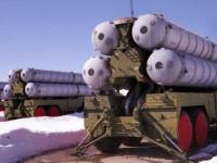 Рогозин: Русия започна доставките на С-300 на Иран
