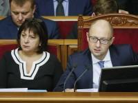 Русия очаква от Украйна плащането на дълга в размер на 3 млрд. долара