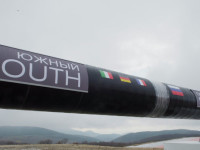 """Иска ли Москва да се връща към """"Южен поток""""?"""