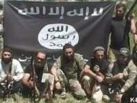 ИД се насочва към залежи на петрол извън Сирия