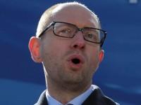 """Яценюк обяви """"мораториум"""" върху плащанията на дълг към Русия"""