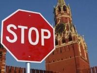 ЕС се колебае дали да продължи антируските санкции