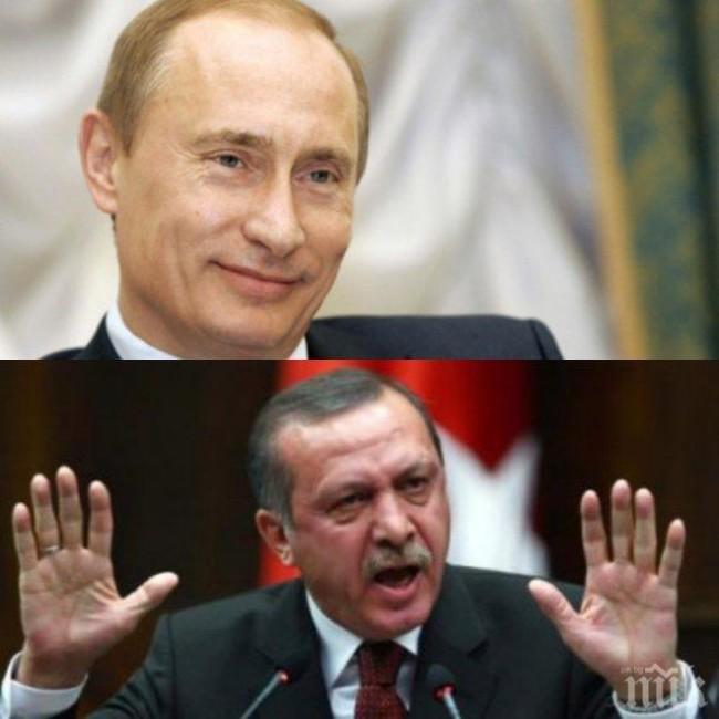 Козовете на Путин срещу Eрдоган