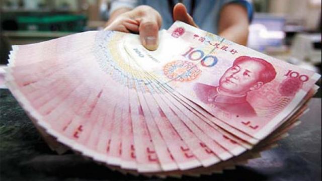 Какво означава признаването на юана като резервна валута?
