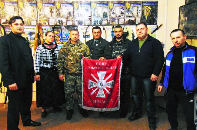 Тържествено връчване на знамето и на награди на отделението на Съюза на Доброволците от Донбас в Ростов