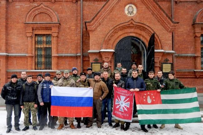 Бяха осветени знамената на Съюза на Доброволците в Донбас