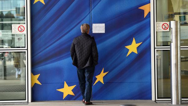 """DWN: Споразумението между ЕС и Украйна ще стане """"политически динамит"""""""